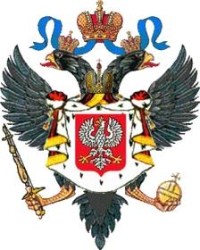 Kongresowka