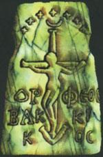 orfeosBakkikos-orfeyrazpana